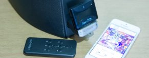 CoolStream Duo Bluetooth Music Receiver Review