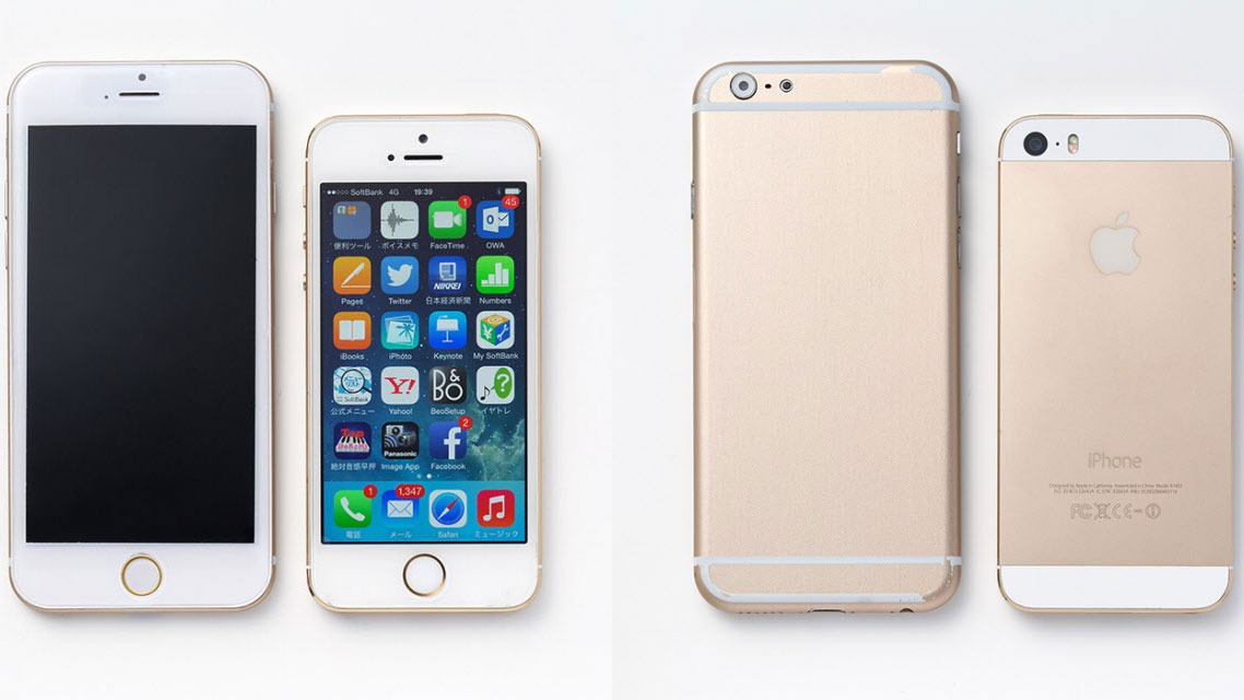 Could this be the iPhone 6 we've been waiting for?
